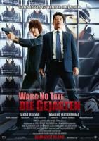 Wara no tate – Die Gejagten (J 2013)
