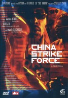 China Strike Force (HK/CN/USA 2000)