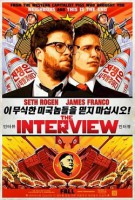 The Interview (USA 2014)