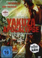 Yakuza Apocalypse (J 2015)