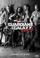 Guardians of the Galaxy Vol. 2: Der erste Trailer ist da