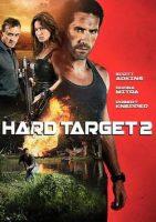Hard Target 2 (USA 2016)