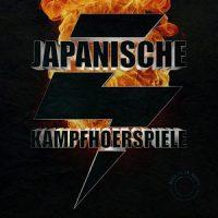 Japanische Kampfhörspiele – Back to Ze Roots (2018, Bastardized Recordings)