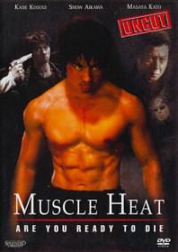 muscle-heat
