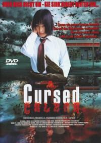 cursed-2004