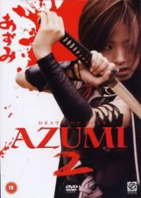 azumi-2