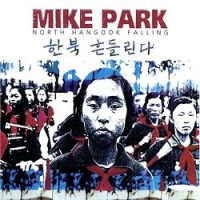 mike-park-north-hangook-falling