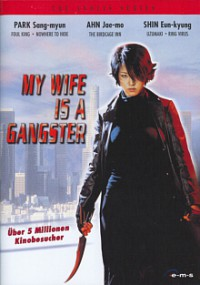 my-wife-is-a-gangster