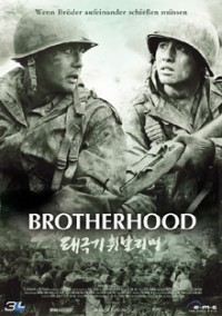 brotherhood-taegukgi