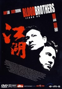 blood-brothers-jiang-hu