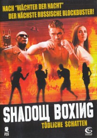 shadow-boxing-2005