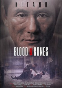 blood-and-bones