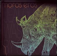 moros-eros-jealous-me-was-killed-by-curiosity