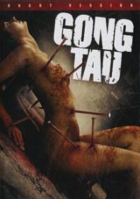 gong-tau