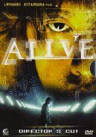 alive-kitamura.jpg