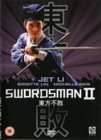 china-swordsman.jpg