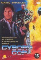 cyborgcop.jpg