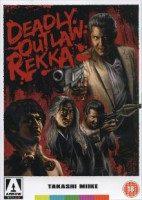 deadly-outlaw-rekka-e1405629953632.jpg