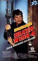 death-wish-4.jpg