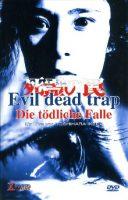 evil-dead-trap.jpg