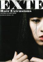 exte-hair-extensions.jpg