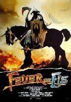 feuer-und-eis-1983-e1512080372166.jpg