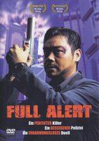 full-alert.jpg