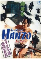hanzo-the-razor-the-snare.jpg