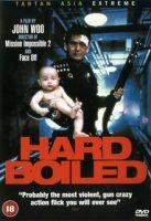 hard-boiled.jpg