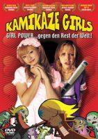 kamikaze-girls.jpg