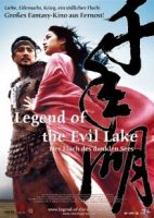 legend-of-the-evil-lake.jpg