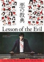 lesson-of-the-evil-e1405630115576.jpg