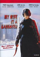 my-wife-is-a-gangster.jpg