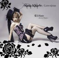 nana-kitade-loveless-hate-ai-to-hate.jpg