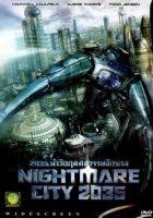 nightmare-city-2035.jpg
