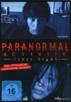 paranormal-activity-tokyo-night.jpg