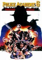policeacademy6.jpg