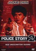 policestory2chan.jpg
