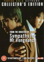 sympathy-for-mr-vengeance.jpg