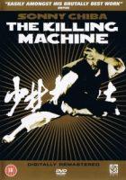 the-killing-machine.jpg