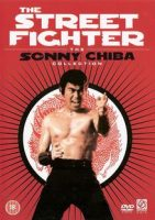 the-street-fighter-chiba.jpg