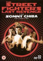 the-street-fighters-last-revenge.jpg
