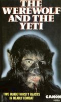 the-werewolf-and-the-yeti.jpg