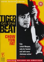 tiger-on-the-beat.jpg