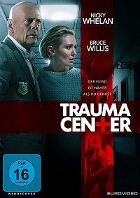 trauma-center.jpg