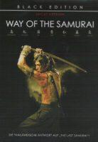 way-of-the-samurai.jpg