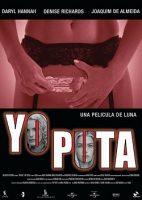 yoputa.jpg