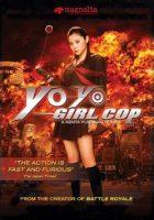 yoyogirlcop.jpg