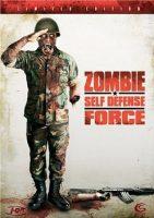 zombieselfdefenseforce.jpg